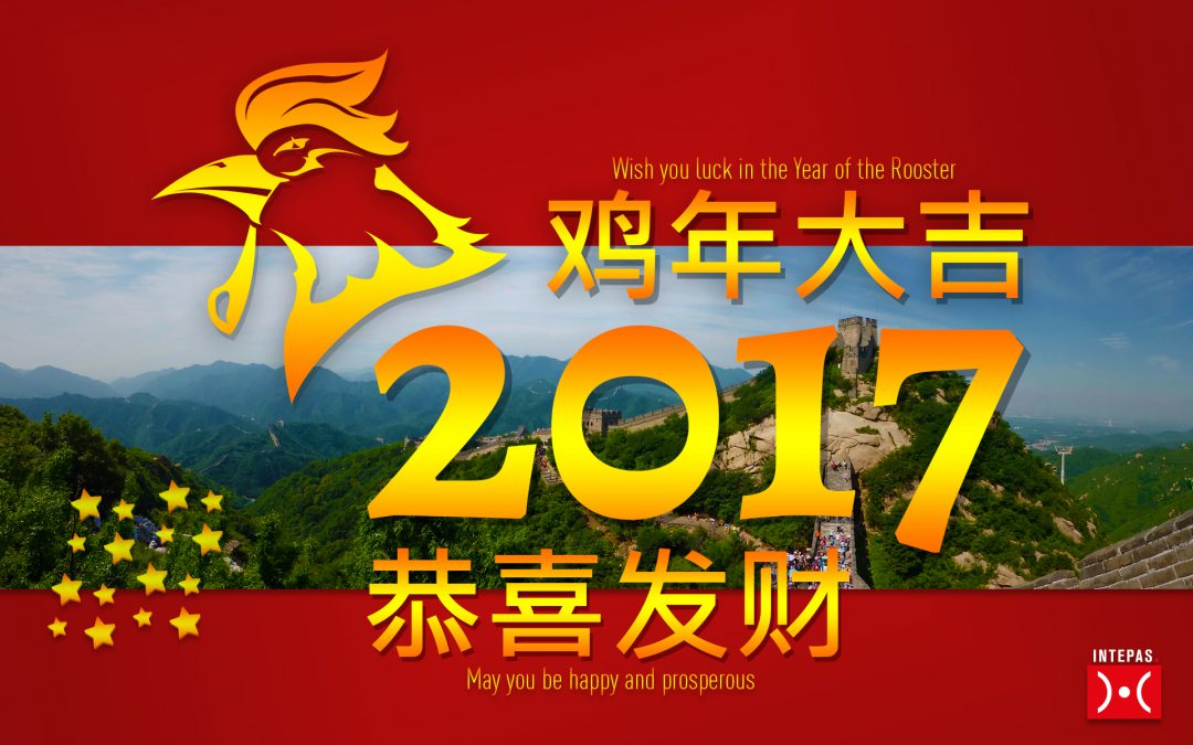 Happy Chinese New Year 2017 - Welcome to the year of the Rooster!